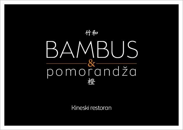 Bambus I Pomorandža